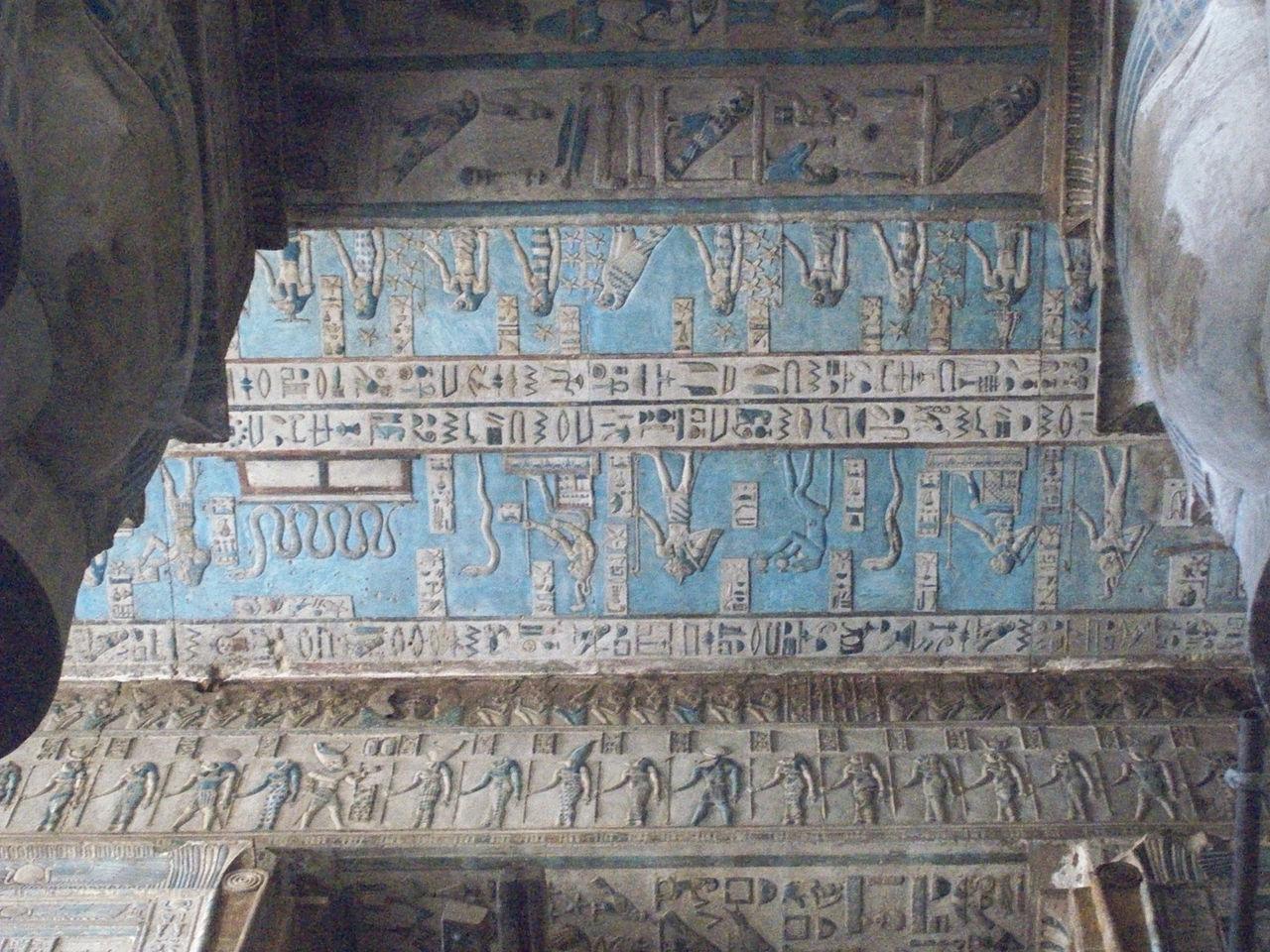 Tour de un día a Abidos y Dendera desde Lúxor