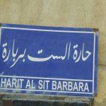 Tour de un día a El Cairo islámico y Copto